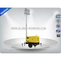China 5Kva Diesel Generator Set Construction Light Towers 6 Meters Mechanical Mast on sale