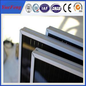 China FOB shanghai solar energy electrial aluminum profile, OEM solar panel aluminum frame on sale