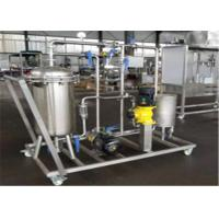China 0.04MPa / H Alcohol Beer Filtration Equipment factory