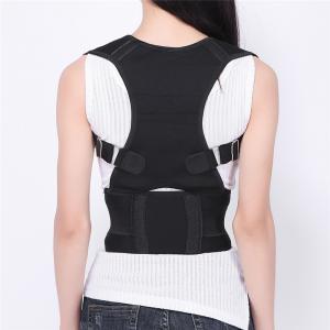 China Adjustable Posture Corrector Clavicle Support Posture Corrector Belt Upper Back Brace factory