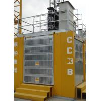 Buy cheap Yellow Color A Hoist For Lifting Building Materials Lifting Speed 0–60 M/Min from Wholesalers