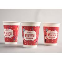 Buy cheap Pretty Christmas Paper Cups For Hot Drinks / To Go Coffee Cups Logo Printed from Wholesalers