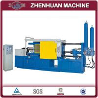 Buy cheap Aluminum cold chamber die casting machine from Wholesalers