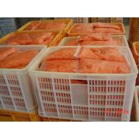 Buy cheap sushi ginger from Wholesalers