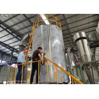 Buy cheap LPG - 100 High Speed Centrifugal Spray Dryer For Milk Stevia from Wholesalers