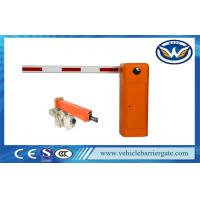 Buy cheap Straight Arm Automatic Boom Barrier for Hospital , Railway from Wholesalers