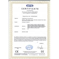 Hongkong Koon Technology ltd Certifications