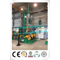 China Automatic H Beam Welding Line For Steel Construction Building , PEB Welding Machine factory