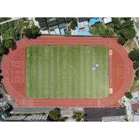 Buy cheap Granulated EPDM Running Track For Training Center , College 6mm-14mm from wholesalers