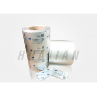 China 30um Alu 1100 Pharmaceutical Aluminium Foil factory