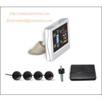 Buy cheap Car Parking Sensor System for Trucks with Buzzer Alarm CRS7500C from Wholesalers