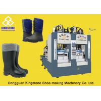 Buy cheap 3.6*4.5*2.8m Short - Height Boot Making Machine 100-120 Pairs Per Hour from Wholesalers