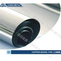 Buy cheap High Resistance Metal Cupronickel Copper Nickel Foil Alloys Sheet Strip from Wholesalers