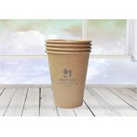 China Single Wall Disposable Paper Cups Flexo Print / Offset Print With Food Grade Ink on sale