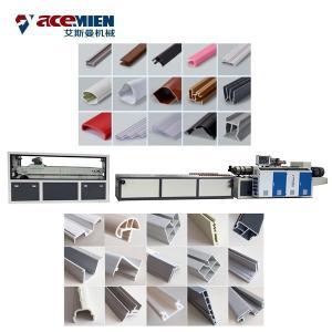 China Small Wood Plastic Composite Production Line PP PE PC PVC WPC Single Screw on sale