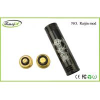 Buy cheap Spring Switch Raijin Mechanical Mod E Cig Variable Voltage , 9mm Length from Wholesalers