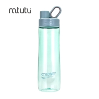 China 750ml Body PC Promotional Plastic Sports Bottles For Traveling factory