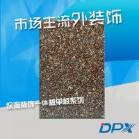 China External wall insulation board coating on sale