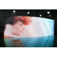 Curved Stage LED Display 1280x1024 Hang Up Installation IP43 Waterproof