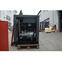 Industrial Screw Stationary Air Compressor for Machinery Processing Industry 132KW 175HP