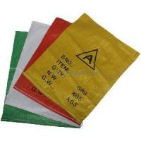 Buy cheap PP Rice Bag from Wholesalers