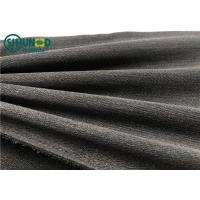 Buy cheap Viscose Polyester Water Jet Woven Interlining Super Soft Hand Feelining PA Coating from Wholesalers