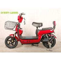 Buy cheap Lady And Child Style E Bike Pedal Assist With Two Seats , Nice Design from wholesalers