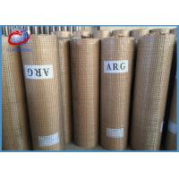 China Multi Functional Galvanised Welded Mesh Rolls Anti Oxidation Welded Weave Style on sale