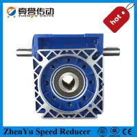 Buy cheap NRV Box Shape Aluminum Alloy Small Worm Gearbox / Reduction Gear Boxes from Wholesalers
