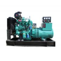 Buy cheap 1500RPM 50Hz Weichai Genset Diesel Generator Set 8 Hours Fuel Tank Capacity from Wholesalers