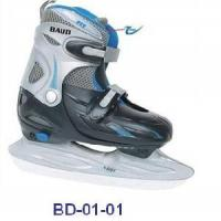 China Kids Adjustable Ice Skates a factory