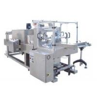 China Fully Automatic Overlapping Shrinking Wrapping Machine (PW-800H) factory