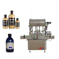 China Pneumatic Driven 4 Head Liquid Filling Machine For Honey / Beef Paste / Bean Sauce factory