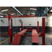 Buy cheap CAR FOUR-WHEELS LIFTING MACHINE from Wholesalers