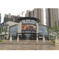 China HD P8 Large Commercial LED Screens Full Color Advertising factory