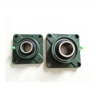 Buy cheap factory supply low price UCF308 pillow block bearing with insert ball bearing from Wholesalers
