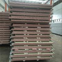 China 50mm light weight thermosetting polystyrene sandwich roof sheet panel for camp factory