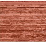Buy cheap Custom PU Foam Decorative Wall Board from Wholesalers