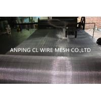 Buy cheap 304 / 316 Plain Weave Stainless Steel Wire Mesh For Filter Wire Screen from Wholesalers