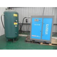 Energy Saving Air Cooled Screw Type Air Compressor With Tank LG Series