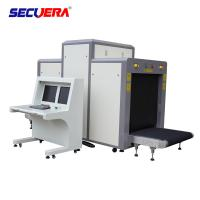 China Airport Baggage And Parcel Inspection / X Ray Baggage Inspection System x ray luggage scanner x ray security scanner factory