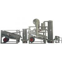 China Sunflower Seed Cleaning Hulling & Separating Equipment factory