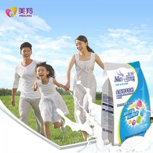 China Profession Natural Goat Milk Powder 400g  Dairy Milk Powder Smooth And Pure Taste factory
