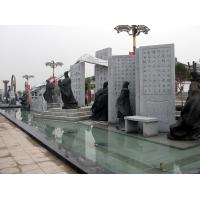 China Large Stone sculpture project for square factory