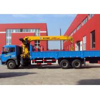 China Comfortable 10 Tons Cargo Knuckle Boom Crane Equip With Disc Brake factory