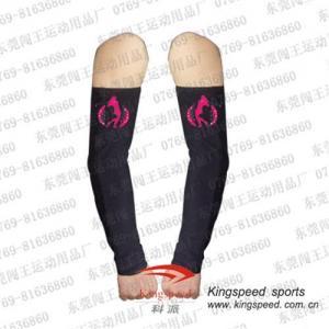 Arm sock / arm pad / body protector
