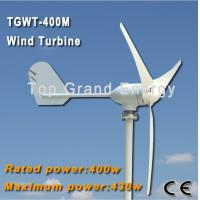 TGWT-400M 400W 12V/24V wind turbine Three phase permanent magnet AC synchronous generator
