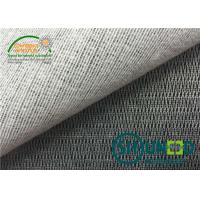 Buy cheap Belended Weft Insert Napping Fusible Interlining For Overcoat Garments from Wholesalers