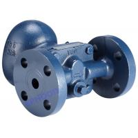 Buy cheap F2F Series Model DSC Steam Trap Ductile Iron Float Ball Type Flange End Operated from Wholesalers