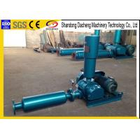 Buy cheap Chemical Positive Displacement Air Blower / Small Wastewater Treatment Blowers from wholesalers